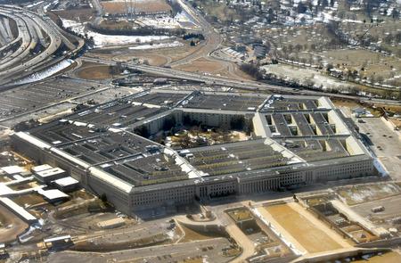 US-Regierung Standard-Bild - 39070519