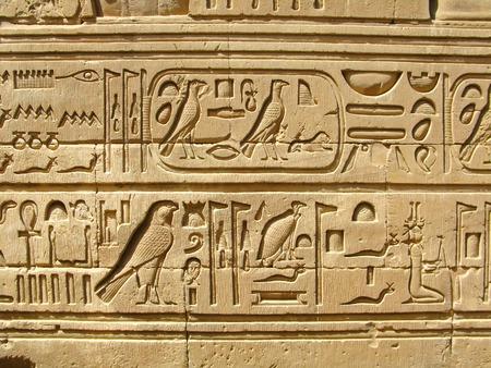 Archaeological site of Kom Ombo, Egypt  ancient egyptian hyeroglyphs photo
