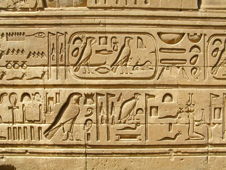 ancient egyptian culture: Archaeological site of Kom Ombo, Egypt  ancient egyptian hyeroglyphs Stock Photo