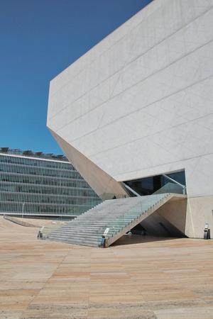 da: Porto, Portugal: Music House (Casa da Musica) Editorial
