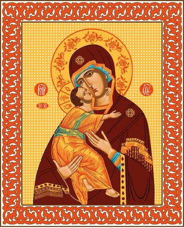 holy virgin mary illustration 免版税图像 - 51224654