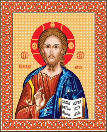 lord god's wisdom serigraph style icon image