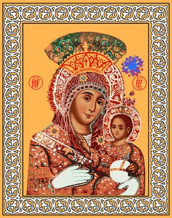 israel people: holy virgin mary of bethlehem serigraph style