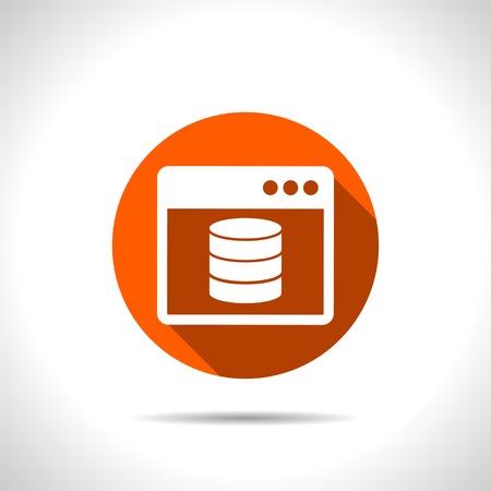 storage unit: database program window