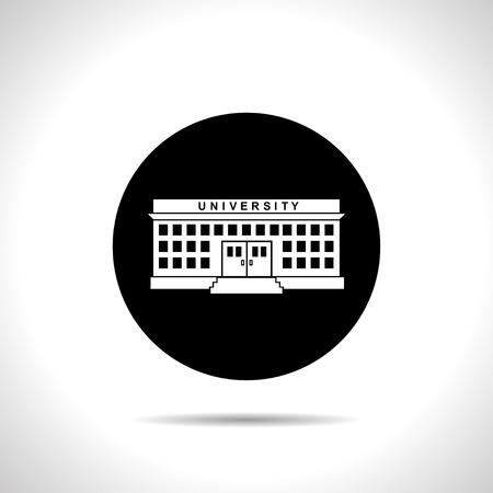 university building: university building Illustration