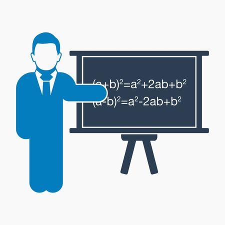 Teacher icon. Flat style vector EPS. Иллюстрация