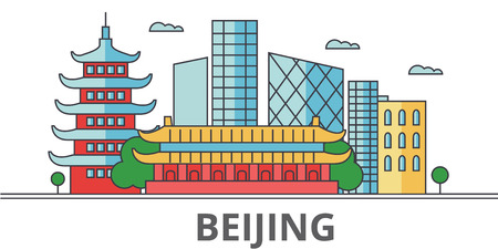 Beijing city skyline. Buildings, streets, silhouette, architecture, landscape, panorama, landmarks. Editable strokes. Flat design line vector illustration concept. Isolated icons on white background Reklamní fotografie - 78424035
