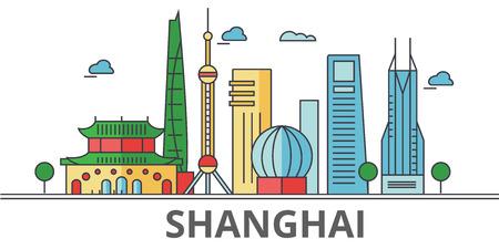 上海市のスカイライン。建物、通り、シルエット、建築、風景、パノラマ、ランドマーク。編集可能なストローク。フラットなデザイン ラインのベ