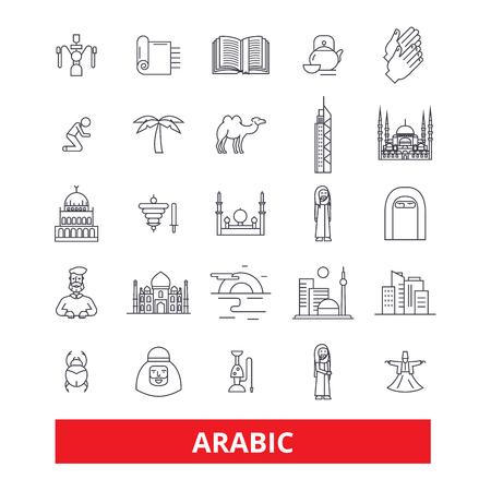 Arabisch, arabisch, islamitisch, kalligrafie, arabisch, arabesk, moslim, religie lijn iconen. Bewerkbare lijnen. Platte ontwerp vector illustratie symbool concept. Lineaire tekens die op witte achtergrond worden geïsoleerd