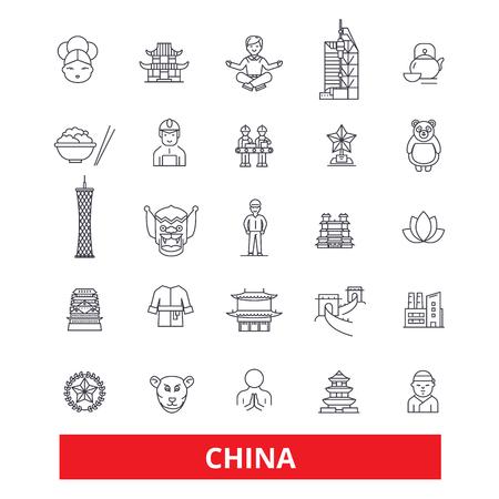 中国と中国語、東洋、東、民族、文化、北京、万里の長城線のアイコン。編集可能なストローク。フラットなデザイン ベクトル図記号の概念。白い