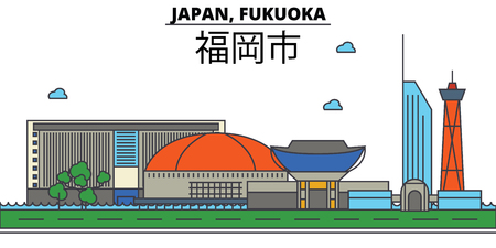 Japan, Fukuoka City skyline: architecture, buildings, streets, silhouette, landscape, panorama, landmarks. Editable strokes flat design line vector illustration concept.