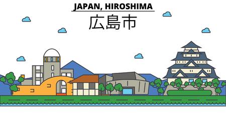 Japan, Hiroshima City skyline: architectuur, gebouwen, straten, silhouet, landschap, panorama, bezienswaardigheden. Bewerkbare lijnen platte ontwerp lijn vector illustratie concept. Stock Illustratie