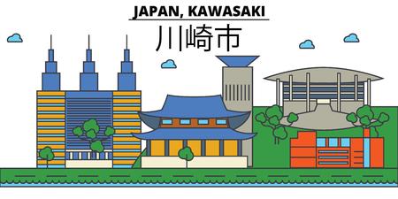 Japan, Kawasaki City-horizon: architectuur, gebouwen, straten, silhouet, landschap, panorama, oriëntatiepunten. Bewerkbare lijnen platte ontwerp lijn vector illustratie concept. Stock Illustratie