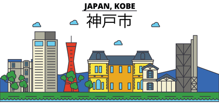 Japan, Kobe City skyline: architectuur, gebouwen, straten, silhouet, landschap, panorama, bezienswaardigheden. Bewerkbare lijnen platte ontwerp lijn vector illustratie concept.