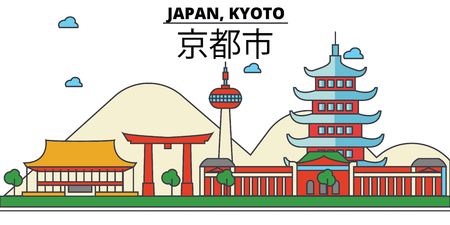 Japan, Kyoto City skyline: architecture, buildings, streets, silhouette, landscape, panorama, landmarks. Editable strokes flat design line vector illustration concept.