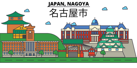 Japan, Nagoya. City skyline: architecture, buildings, streets, silhouette, landscape, panorama, landmarks. Editable strokes flat design line vector illustration concept. Stock Illustratie