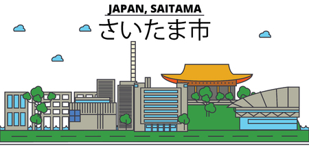 De skyline van Japan, Saitama City: architectuur, gebouwen, straten, silhouet, landschap, panorama, oriëntatiepunten. Bewerkbare lijnen platte ontwerp lijn vector illustratie concept.