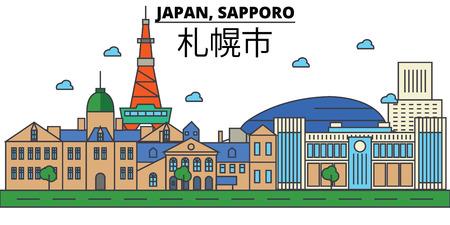Japan, de skyline van de stad Sapporo: architectuur, gebouwen, straten, silhouet, landschap, panorama, oriëntatiepunten. Bewerkbare lijnen platte ontwerp lijn vector illustratie concept. Stock Illustratie