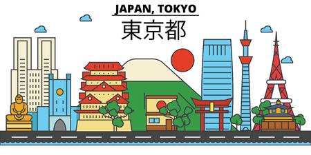 日本、東京都スカイライン: 建築、建物、街路、シルエット、風景、パノラマ、ランドマーク。編集可能なストロークフラットデザインラインベクト