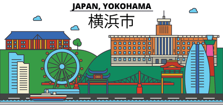 De horizon van Japan, Yokohama City: architectuur, gebouwen, straten, silhouet, landschap, panorama, oriëntatiepunten. Bewerkbare lijnen platte ontwerp lijn vector illustratie concept. Stockfoto - 85537801
