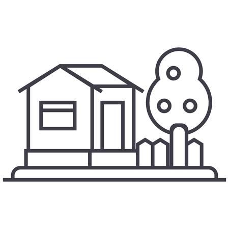 타운 하우스 로그인 아이콘