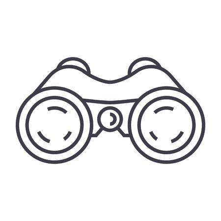 binoculars,periscope,vision vector line icon, sign, illustration on white background, editable strokes Иллюстрация