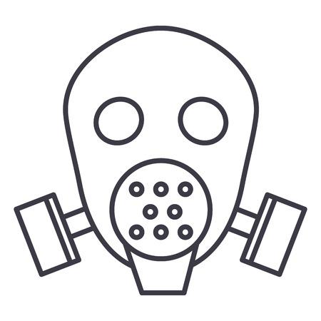가스 마스크 인공 호흡기 벡터 라인 아이콘, 기호, 흰색 배경에 그림.