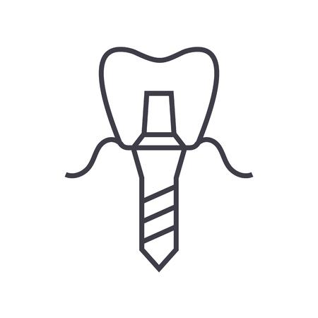 移植歯、義歯インプラント ベクトル線アイコン、記号、白い背景に、編集可能なストロークの図  イラスト・ベクター素材