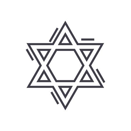 ユダヤ人デビッド スター ベクトル線アイコン, サイン, 白い背景に、編集可能なストロークの図  イラスト・ベクター素材