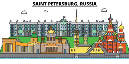 ロシア、ロストフ ・ ナ ・ ドヌ。街のスカイライン。