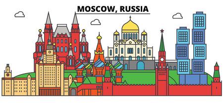 러시아, 모스크바 도시 스카이 라인 일러스트
