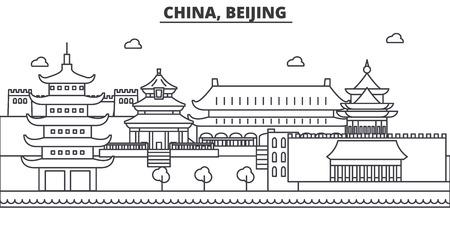 中国、北京建築線スカイラインの図。有名なランドマーク、観光、デザイン アイコンと線形ベクトル街並み。編集可能なストローク