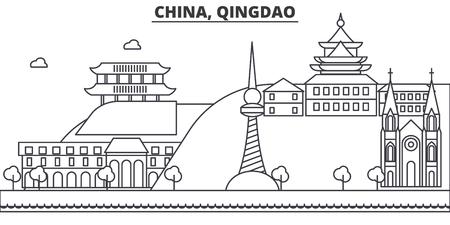中国、青島建築線スカイラインの図。有名なランドマーク、観光、デザイン アイコンと線形ベクトル街並み。編集可能なストローク  イラスト・ベクター素材