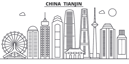 China, Tianjin architecture line skyline illustration. Linear vector cityscape with famous landmarks, city sights, design icons. Editable strokes
