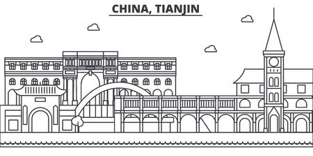 中国、天津 1 建築線スカイラインの図。有名なランドマーク、観光、デザイン アイコンと線形ベクトル街並み。編集可能なストローク