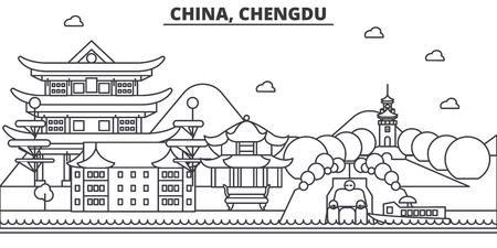 中国、成都建築線スカイラインの図。有名なランドマーク、観光、デザイン アイコンと線形ベクトル街並み。編集可能なストローク  イラスト・ベクター素材