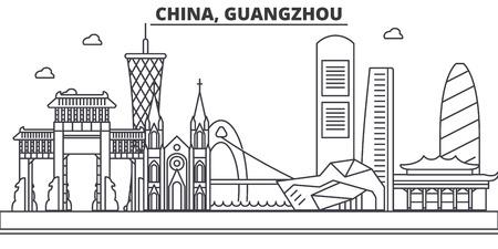中国、広州建築線スカイラインの図。有名なランドマーク、観光、デザイン アイコンと線形ベクトル街並み。編集可能なストローク