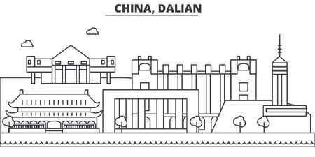 중국, 계 림 아키텍처 라인 스카이 라인 그림입니다. 선형 벡터 도시의 유명한 랜드 마크, 도시 명소, 디자인 아이콘. 편집 가능한 스트로크