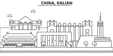 China, Guilin architecture line skyline illustration. Linear vector cityscape with famous landmarks, city sights, design icons. Editable strokes Illustration