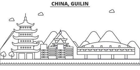 中国、古藺建築線スカイラインの図。有名なランドマーク、観光、デザイン アイコンと線形ベクトル街並み。編集可能なストローク