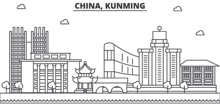China, Kunming architecture line skyline illustration. Linear vector cityscape with famous landmarks, city sights, design icons. Editable strokes Illusztráció