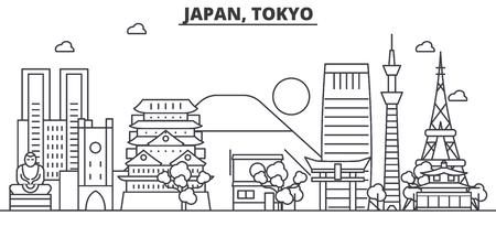 日本、東京建築線スカイラインの図。有名なランドマーク、観光、デザイン アイコンと線形ベクトル街並み。編集可能なストローク