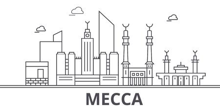 Van de de architectuurlijn van Mekka de horizonillustratie. Stock Illustratie
