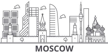 Moscow architecture line skyline illustration. Ilustrace