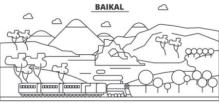 Russie, illustration de ligne d'horizon de ligne Baïkal. Banque d'images - 87748891