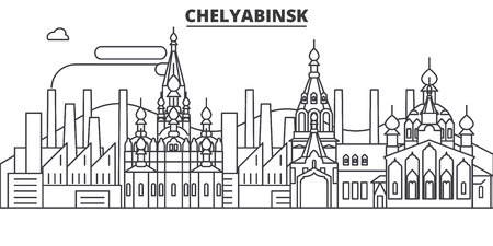 Russia, Chelyabinsk architecture line skyline illustration. Ilustração