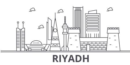 리야드 아키텍처 라인 스카이 라인 그림입니다.