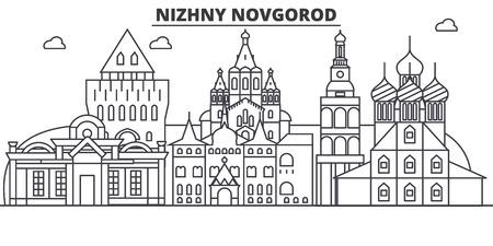Russie, Nijni Novgorod architecture ligne skyline illustration. Banque d'images - 87749292