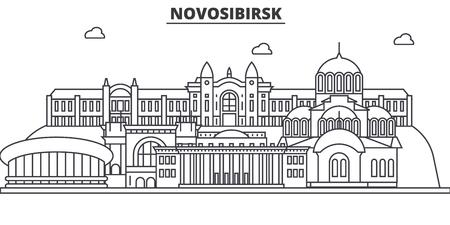 Russia, linea di architettura Novosibirsk skyline illustrazione. ] Archivio Fotografico - 87749285