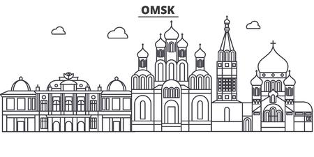 ロシア、オムスク建築線スカイラインの図。  イラスト・ベクター素材